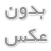 sms کردی